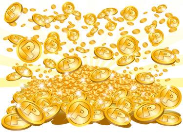 YYC(ワイワイシー)のポイントについて解説!購入方法やお得な貯め方