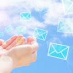 出会い系のファーストメール