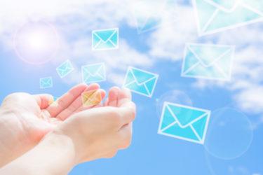 出会い系で返事がもらえるファーストメールの書き方