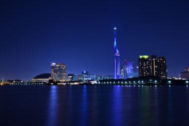 福岡で出会いたい方へ!おすすめスポットやテクニック