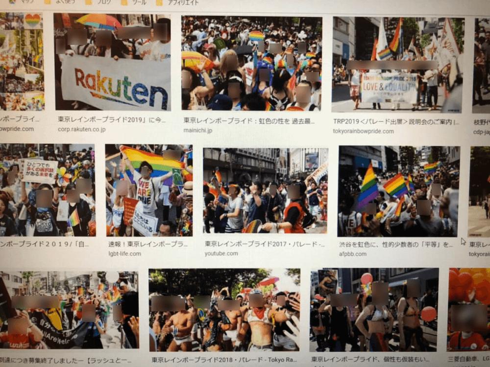 東京レインボーパレードでは毎年多くのLGBTの方が参加をしている