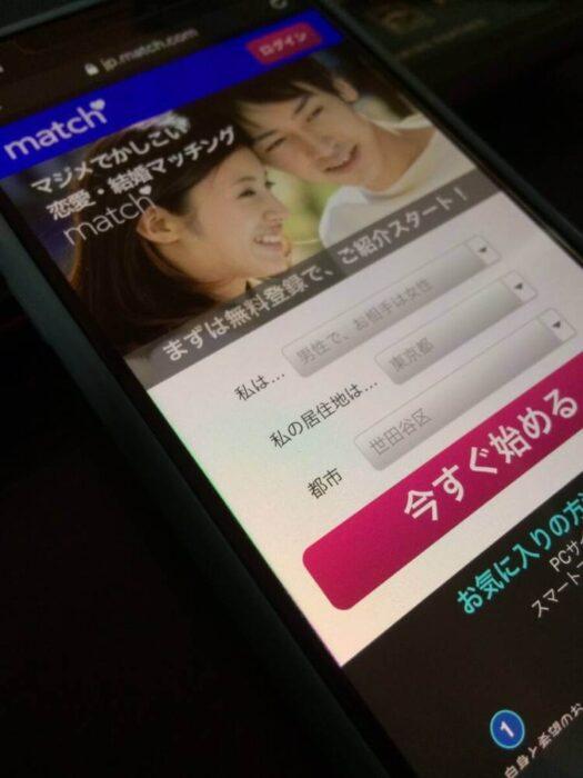 マッチドットコムはレズビアンと出会えるもっとも有名なアプリ
