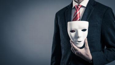 出会い系で詐欺にあわないためには?手口や対処法について解説
