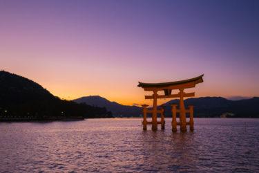 広島での出会い方まとめ!おすすめスポットなど