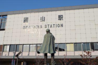 岡山での出会い方について徹底解説!おすすめスポットやテクニック