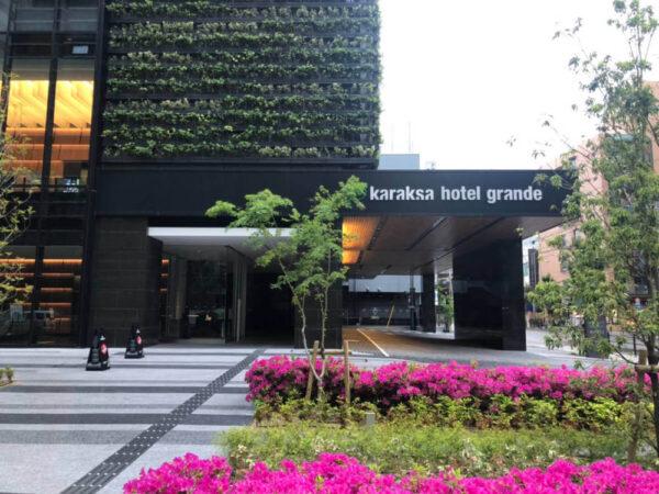 ホテルに到着するなり生ハメセックス