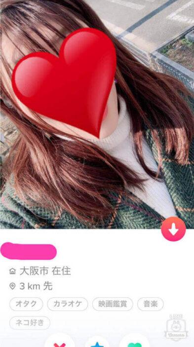 Tinderで見つけたエッチの相手を探している女子のスクショ