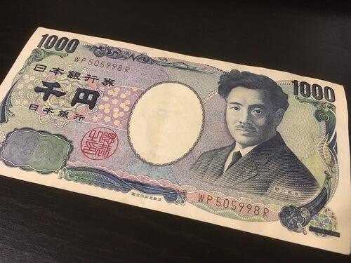 千円落としたふりしてナンパする方法