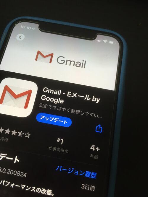 バレないコツはメールを利用すること